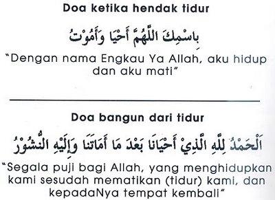 Sebelum Dan Selepas Tidur Baca Doa Ramai Orang Memperlekehkan Masnun Harian Tapi Hakikatnya Harga Yang Swt Janjikan Adalah Syurga
