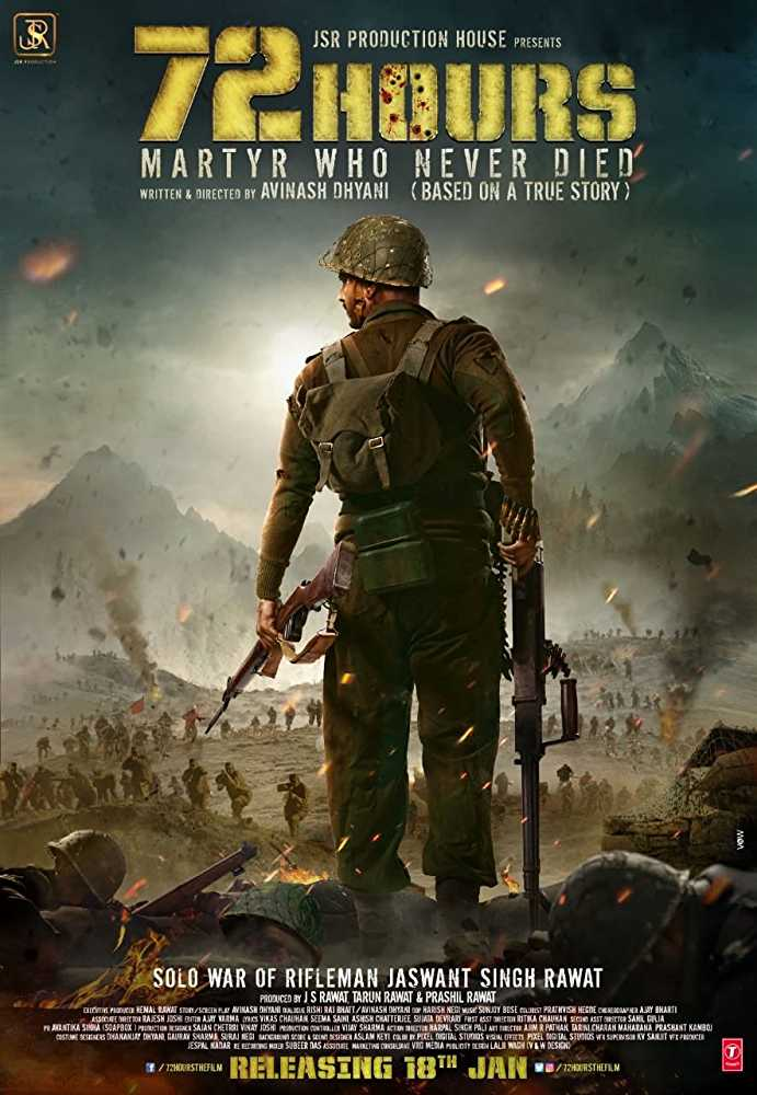 72 hours movie download in hindi 720p, 72 hours movie download in hindi 480p, 72 hours movie download in hindi 300mb, 72 hours movie download in hindi free