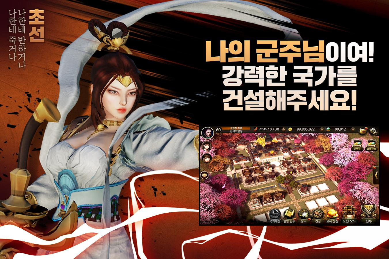 Download kingdom and lords for pc