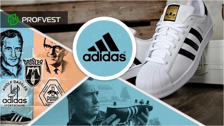 Компания adidas история известного бренда