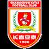 Changchun Yatai FC 2019 - Effectif actuel