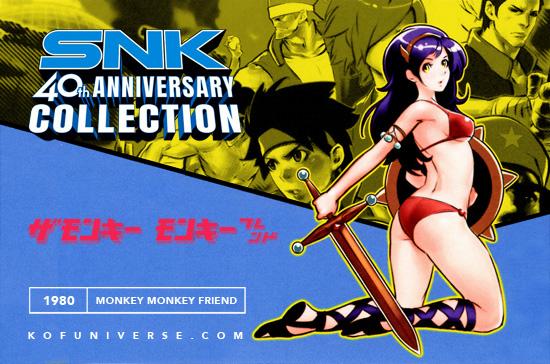 https://www.kofuniverse.com/2010/07/the-monkey-monkey-friend-1980.html