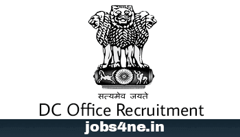 dcpc-kamrup-recruitment-for-data-entry-operator