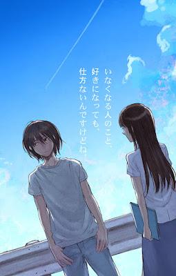 Jumyou wo Kaitotte Moratta. Ichinen ni Tsuki, Ichimanen de.