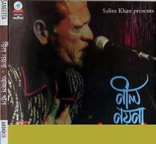 Music world: azam khan bangladesh.