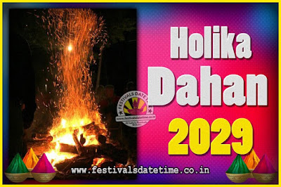 2029 Holika Dahan Puja Date & Time, 2029 Holika Dahan Calendar