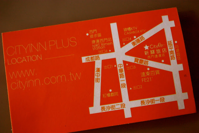 cityinn hotel taipei (台北)