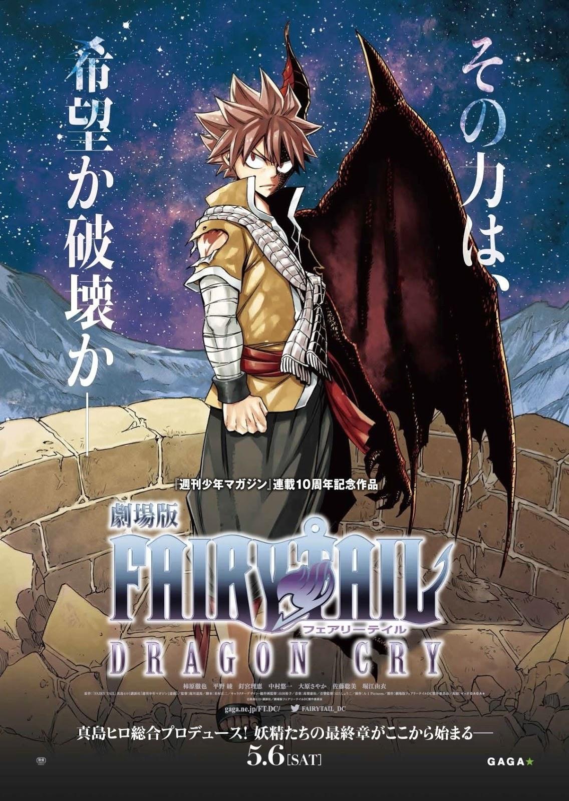 Fairy Tail: Dragon Cry (2017) แฟรี่เทล เดอะมูฟวี่ 2