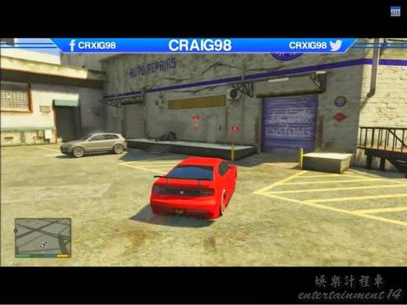俠盜獵車手 5 (GTA 5) 主角車輛BUG獲取圖文教學 | 娛樂計程車