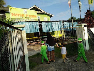 Sekolah Agama Pasti as-Syakirin Kuala Ibai