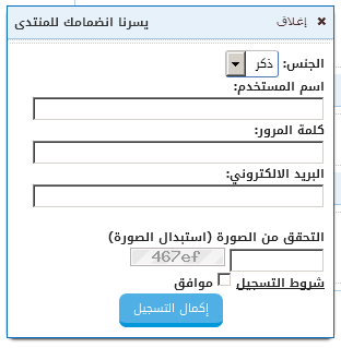 quick_register_captcha
