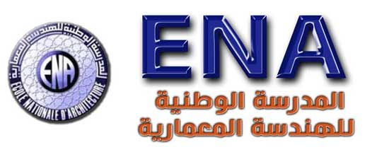 Inscriptions au concours commun d'accès aux Ecoles Nationales d'Architecture  de Rabat