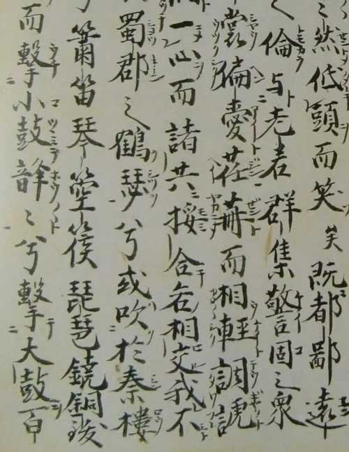 ギター製作家の視点: 桂川地蔵記...