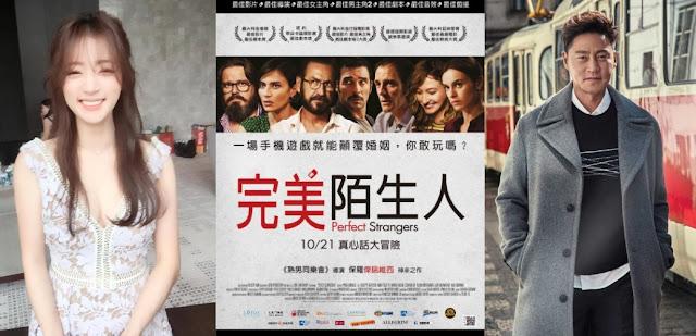 李瑞鎮重返大螢幕 韓版《完美陌生人》搭配宋昰昀演出夫妻