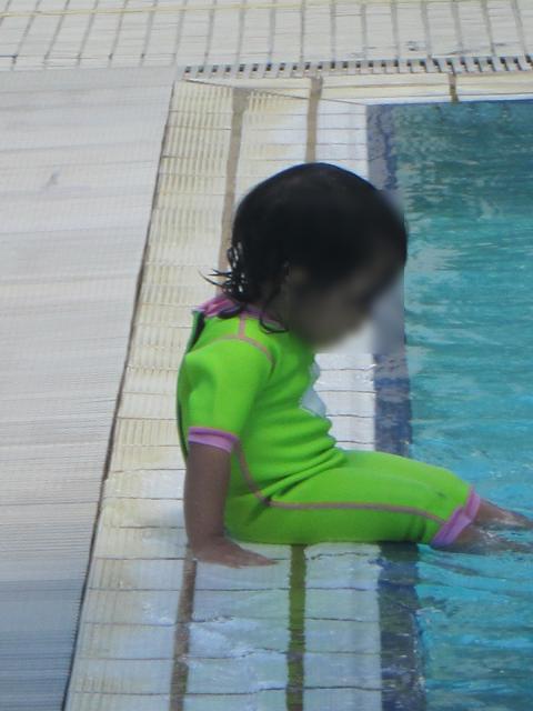 Swimsuit tahan sejuk Cheekaboo