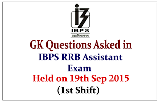 List of GK Questions Asked in IBPS RRB Assistant Exam Held on 19th Sep 2015 (1st Shift)