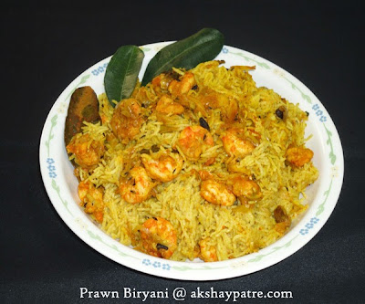 Shrimps Biryani
