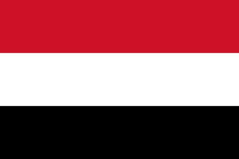 Gambar Bendera 2021