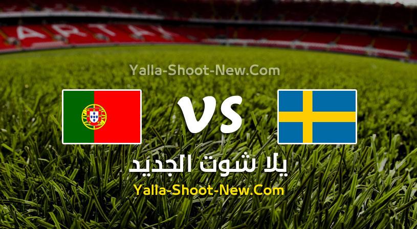 مباراة السويد والبرتغال