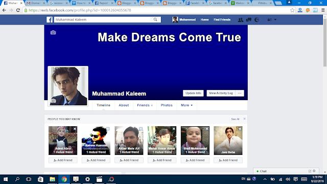 Facebook Cover Photo uploaded now - Facebbok