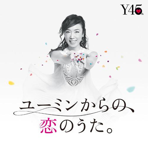 Yumi Matsutoya - Yuming Kara no, Koi no Uta. [FLAC 24bit + MP3 320 / WEB] [2018.04.11]