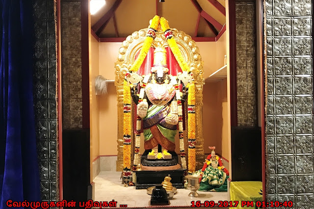 Jaya Hanuman Temple Beaverton