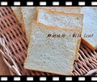 http://caroleasylife.blogspot.com/2013/08/milk-loaf.html