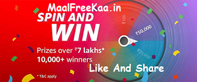 Spin and win 7 Lakh