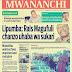 SOMA Habari Zilizopo Katika Magazeto ya Leo Jumamosi ya May 14, Ikiwemo ya Magufuli Ataja Mali zake