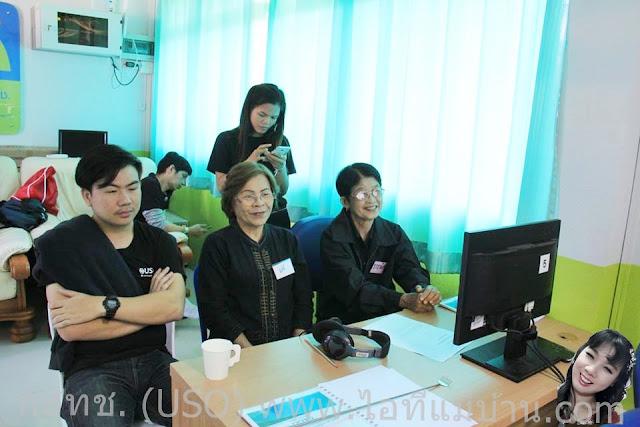 National Broadcasting and Telecommunication Commission, กสทช,uso,ยูโซ,ไอทีแม่บ้าน,ครูเจ,โครงการรัฐบาล,รัฐบาล,วิทยากร,ไทยแลนด์ 4.0,Thailand 4.0,ไอทีแม่บ้าน ครูเจ, ครูรัฐบาล