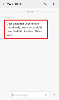 Check Aadhaar-Mobile Number Linking Status