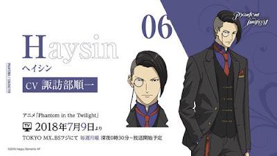 Junichi Suwabe como Haysin