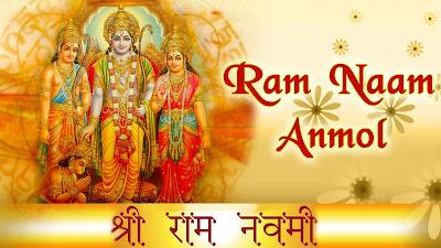 Ram Navami Profile Pic
