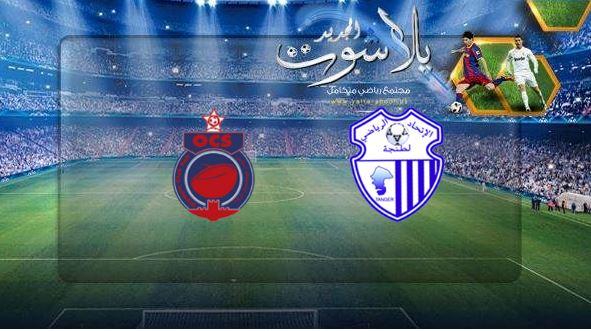 نتيجة مباراة إتحاد طنجة وأولمبيك آسفي بتاريخ 13-05-2019 الدوري المغربي