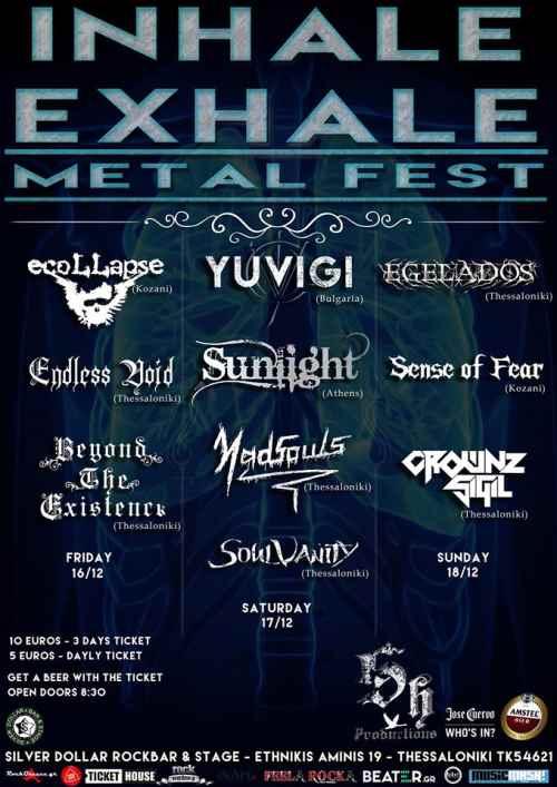 INHALE EXHALE METAL FEST: Παρασκευή 16 Δεκεμβρίου εως Κυριακή 18 Δεκεμβρίου στο Silver Dollar