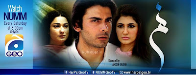 Numm – Geo TV – Episode 5