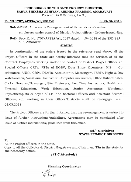 Rc.NO 17O7 - Re-engagement of the services of contract employees under control of District Project office