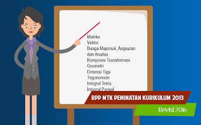 Download RPP Matematika Peminatan SMA Kurikulum 2013 Kelas 12 Revisi 2016