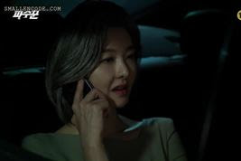 Sinopsis Lookout Episode 20