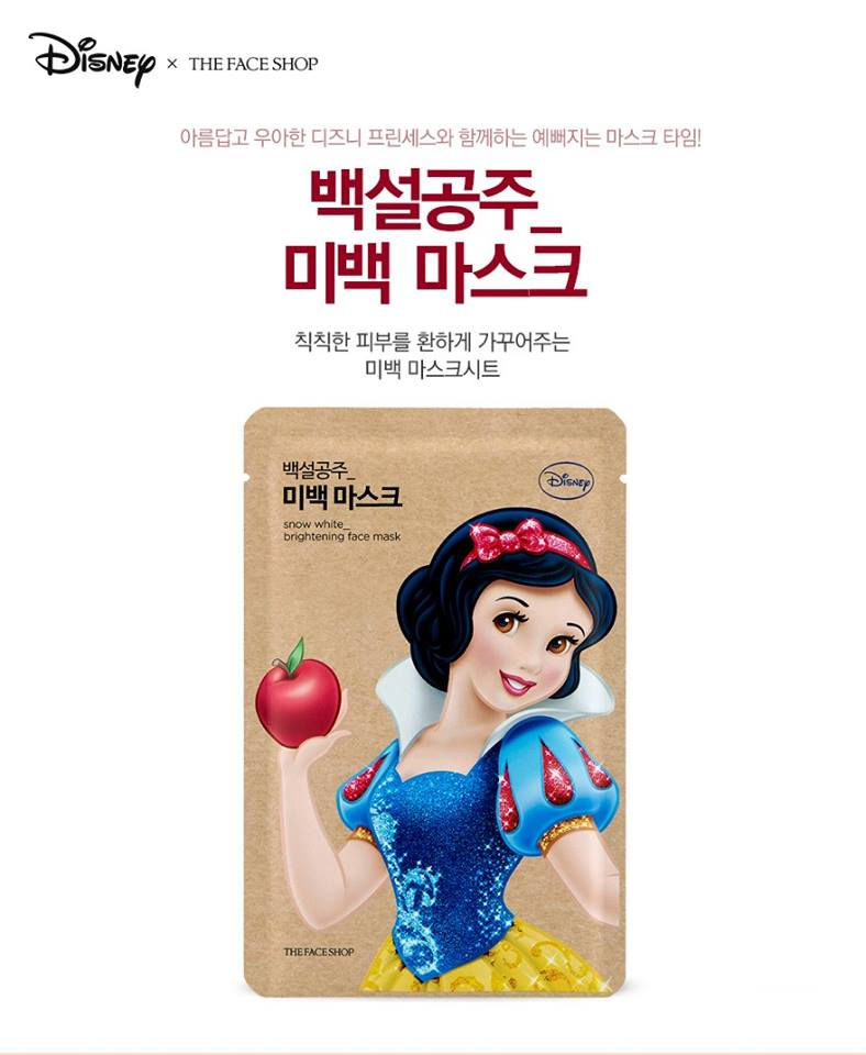 THE FACE SHOP X DISNEY SNOW WHITE_BRIGHTENING FACE MASK