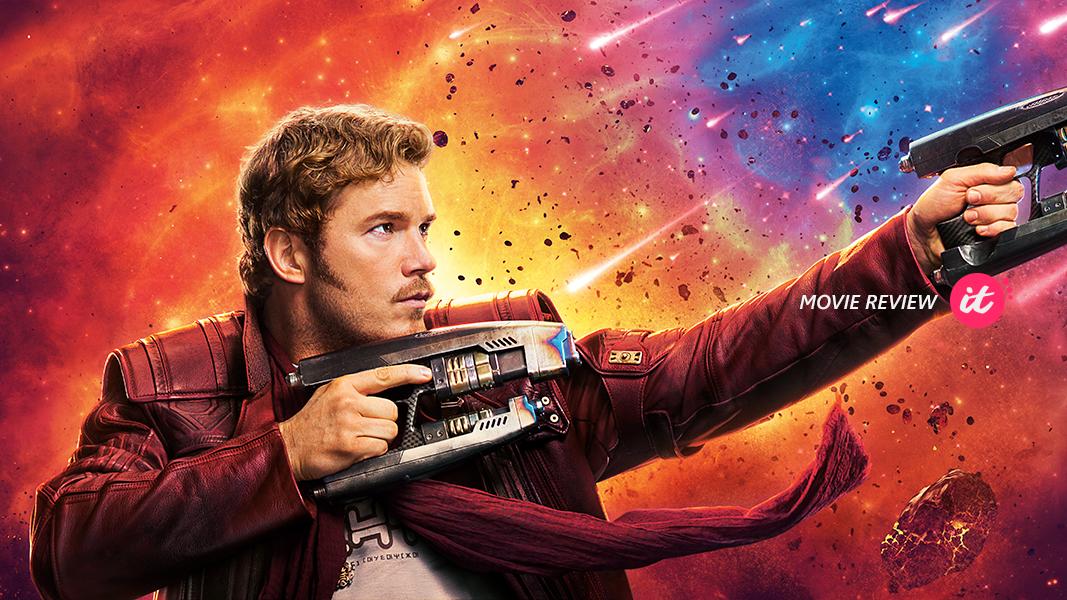 A gente não acredita que James Gunn reinventou o space opera.