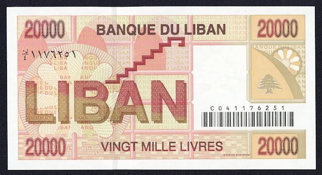 Lebanon money 20000 Lebanese Pound Livres banknote 2001