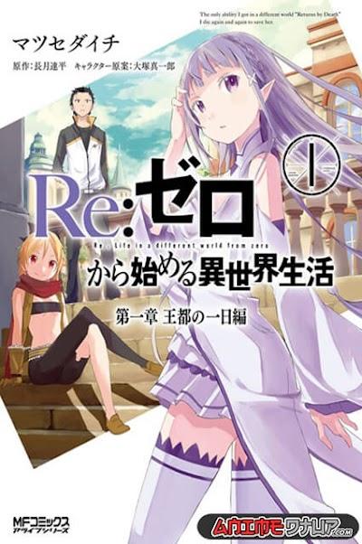Re:Zero Kara Hajimeru Isekai Seikatsu - Daisshou - Outo no Ichinichi Hen (02/02) [Manga] [Español]