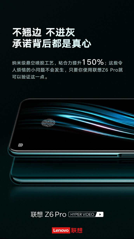 Lenovo Z6 Pro Will Come With 5G, Lenovo VP Confirmed