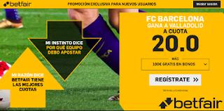 betfair supercuota liga Barcelona gana Valladolid 25 agosto