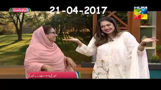Jago Pakistan Jago with Sanam Jung in HD – 21st April 2017