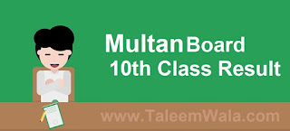 Multan Board 10th Class Result 2018 - BiseMultan.edu.pk SSC Part 2 Results