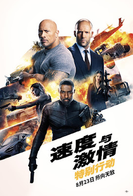 Hobbs And Shaw Movie Poster 7