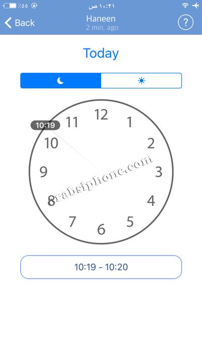 Netwa تحميل أفضل برنامج مراقبة لتطبيق الواتس آب