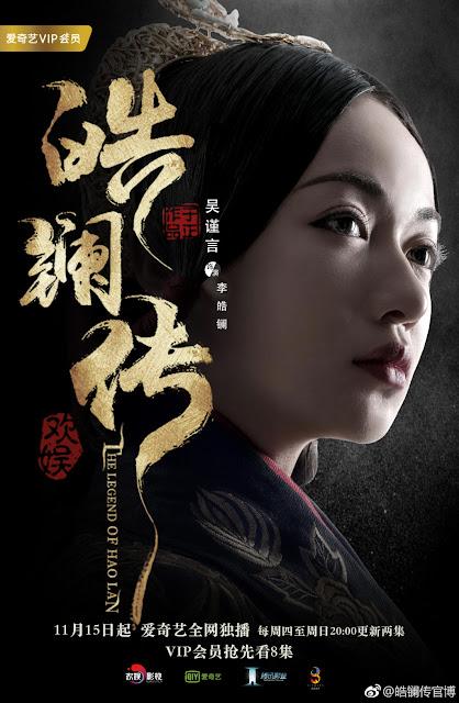 Wu Jinyan Poster Beauty Hao Lan